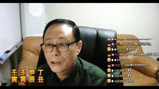 사주_쥐팡님의 취업운