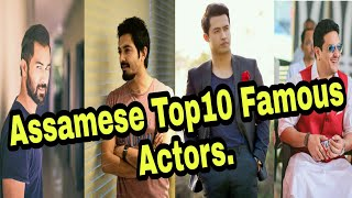 Assamese Top10 Male famous Actors...