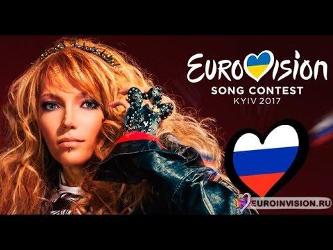 Самойлову не пустили на евровидение в Киев и что?