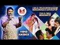 Download MANATHODU MANO  Jukebox | Tamil Item Songs | Ilayaraja |  Hornpipe MP3 song and Music Video