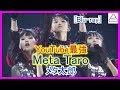 BABYMETAL-Meta Taroメタ太郎 [Blu-ray]最高画質ブルーレイ👍!!  S-16