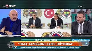 Ali Koç'tan Ersun Yanal itirafı!