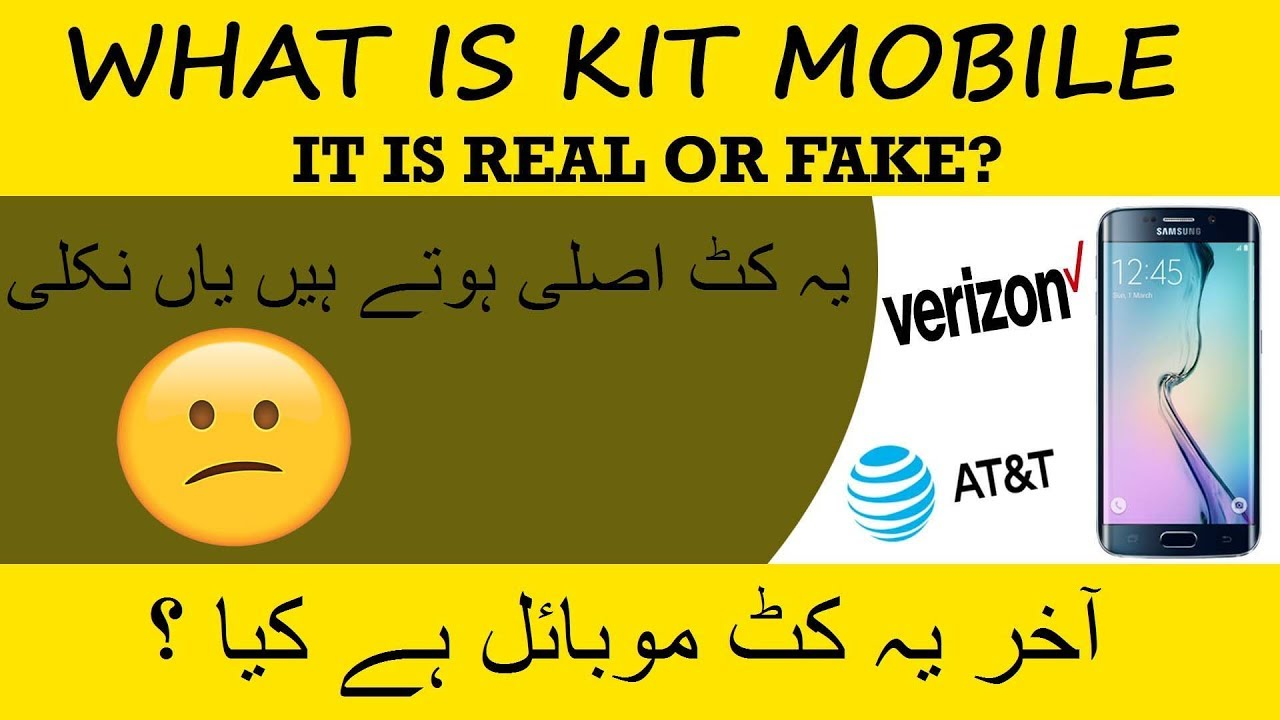 37209a4a14e1ef What is Kit Mobile In Pakistan| Real or Fake - YouTube