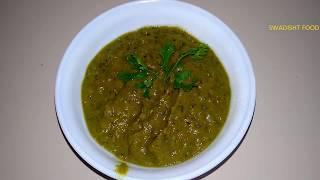 Ghosalyache Bharit | घोसाळ्यांचे भरीत | Sponge Gourd Bharit Recipe