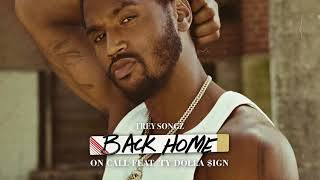 Trey Songz - On Call (feat. Ty Dolla $ign)  [Official Audio]