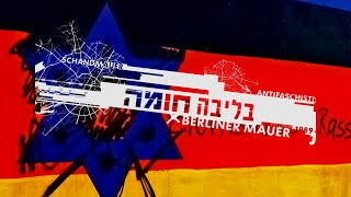 תחושת הקיפוח של תושבי מזרח גרמניה לשעבר - הפכה לשנאת זרים?