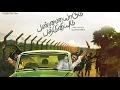 Download Pannaiyarum Padminiyum   JP And Vijay Dialogue MP3 song and Music Video