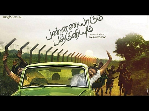 Pannaiyarum Padminiyum | JP And Vijay Dialogue