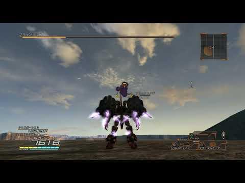 Strongest Mecha EVER - Nine Ball Seraph King Of All Mecha Vs Some Boss From ACER
