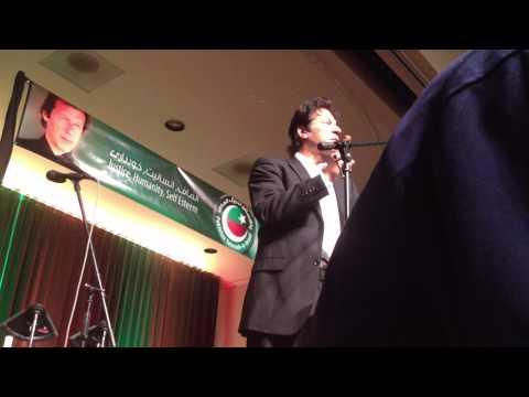 Imran Khan in San Jose CA - Oct. 28, 2012