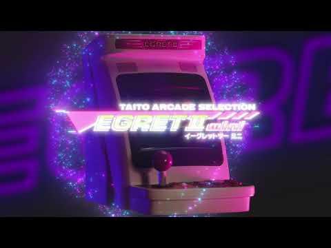 テーブルに置けるゲームセンター「EGRETⅡ mini(イーグレットツー ミニ)」
