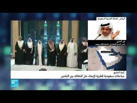 ما الذي تغير لتنطلق الوساطة لحل الأزمة الخليجية؟  - نشر قبل 5 ساعة