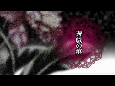-VOCALOID- 【巡音ルカ Megurine...