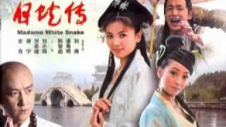 今生你作伴 (Tale Of The White Snake Theme Song) Full Version