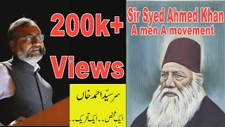 Sir Syed Ahmed khan Documentary Film