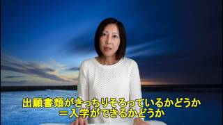 コミ・カレ!! シーズン1 第21話