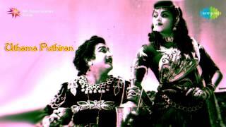 Uthama Puthiran | Yaaradi Nee Mohini song