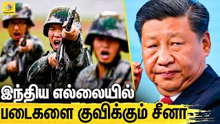 China Army at Indian border | Doklam