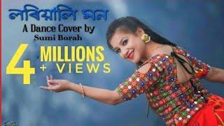Loriyoli Mon | Subasana Dutta | Dance Cover by Sumi Borah  at Tawang Arunchal Pradesh