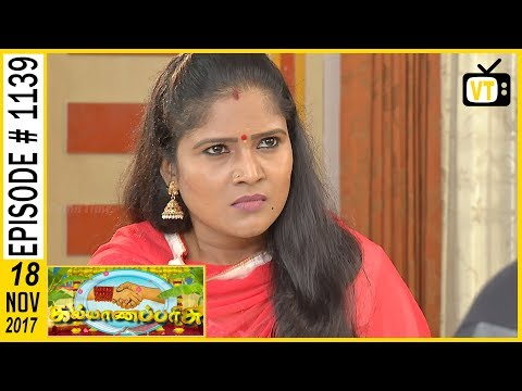 Kalyanaparisu - கல்யாணபரிசு - Tamil Serial | Sun TV | Episode 1139 | 18/11/2017