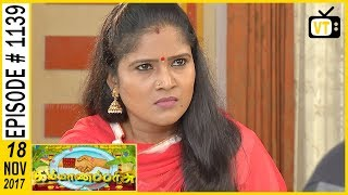 Kalyana Parisu - கல்யாணபரிசு - Tamil Serial   Sun TV   Episode 1139   18/11/2017