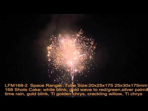 LF FIREWORKS SPACE RANGER - LFM168 2