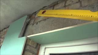 Откосы из гипсокартона(Как сделать дверные откосы из гипсокартона. Делая ремонт, мы не нашли подобного видео и решили, что такая..., 2012-12-05T12:47:45.000Z)