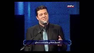 إني لرافع عيناي الى السما/أيمن كفروني Ayman Kafrouny I lift my eyes up to the sky