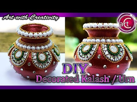 Kalash/Urn Decoration ideas | Decorated matki for Bal Gopal | Janmasthami | Art with Creativity 251