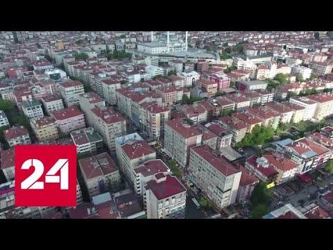 Москва уверена, что Анкара обеспечит безопасность россиян - Россия 24
