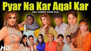 PYAR NA KAR AQAL KAR - Full Stage Drama