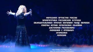 Ирина Аллегрова - Привет, Андрей, Легенды РетроФМ, 2014