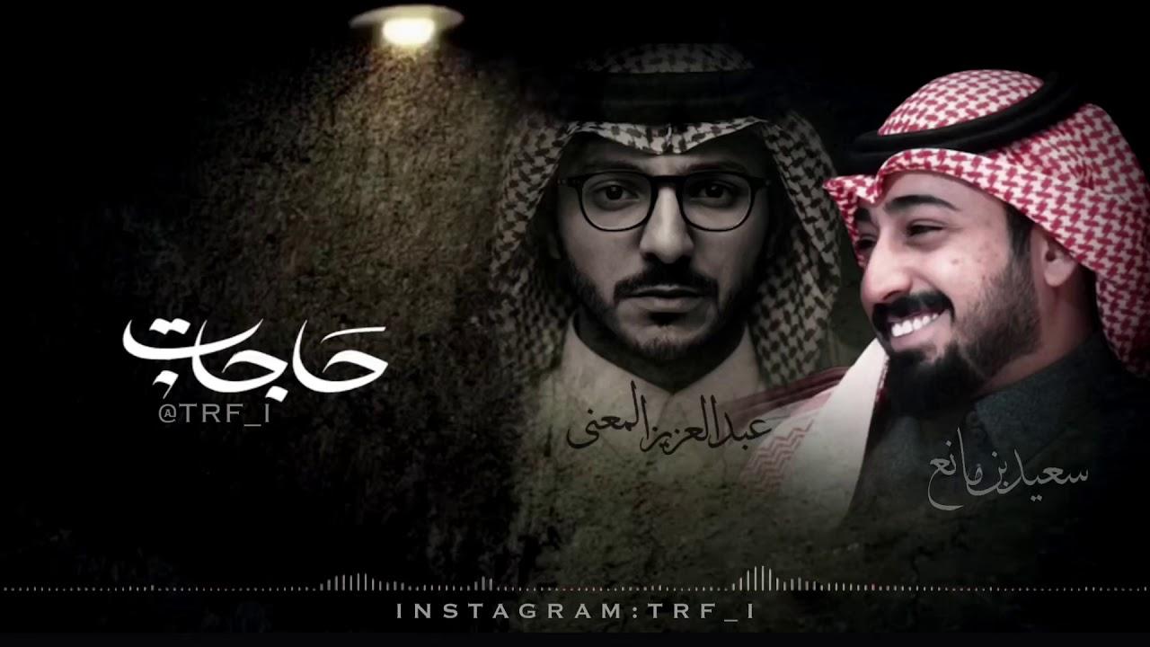 سعيد بن مانع عبد العزيز