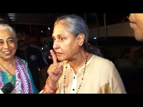 Jaya Bachchan scolds media again for clicking her | FULL VIDEO