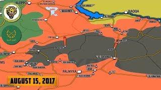 15 августа 2017. Военная обстановка в Сирии. Сирийский спецназ и военные советники РФ окружают ИГИЛ.