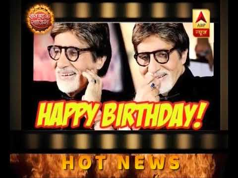 Happy Birthday! Amitabh Bachchan turning 75, family to explore Maldives
