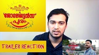 Georgettan's Pooram Trailer Reaction