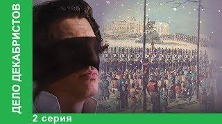 видео Второй список доверенных лиц Путина будет опубликован 22 января
