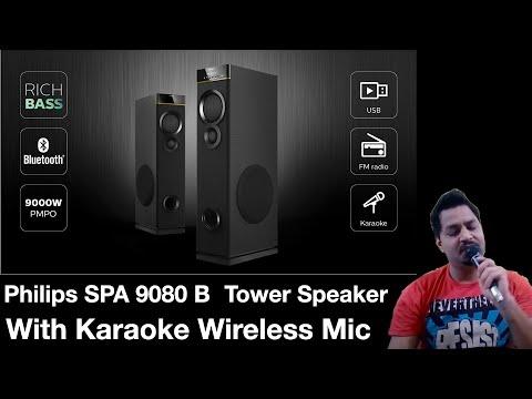 Philips 9080B Tower Speaker Home theatre karaoke Review