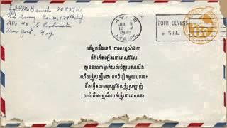 alone forever (khmer song)