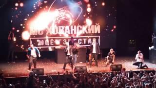 MC ХованскийБатя в здании30 04 2017