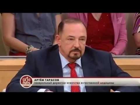 Бизнесмен Тарасов победил рак своим интеллектом