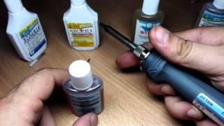 Пайка (лужение) алюминия. Тест активных флюсов.(, 2015-06-01T23:44:18.000Z)
