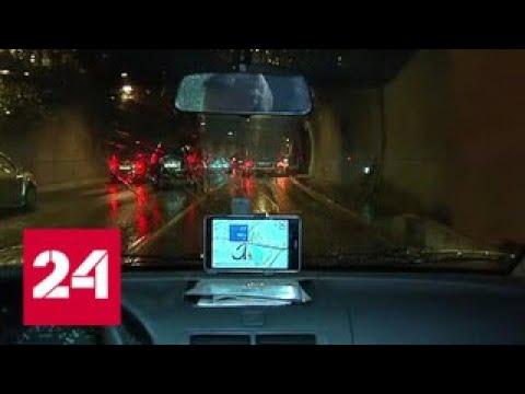 В Лефортовском тоннеле из-за прорыва трубопровода произошел потоп - Россия 24