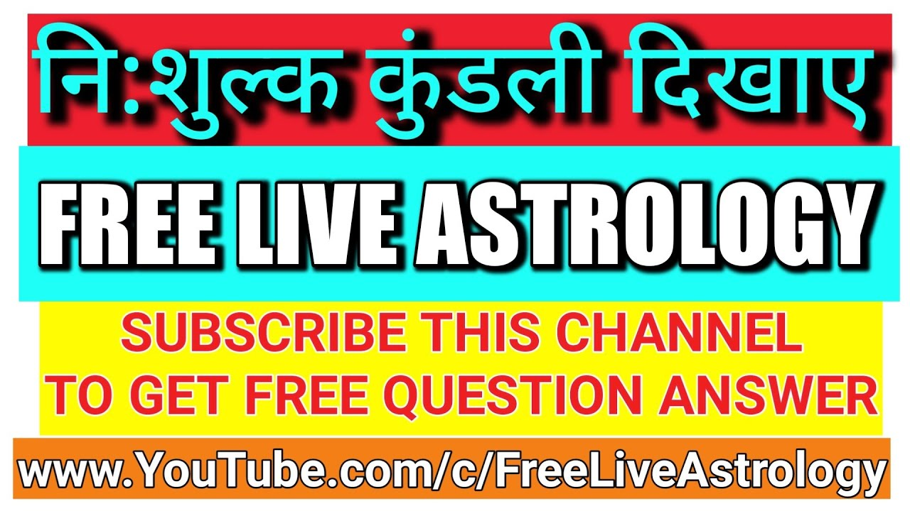 Free astrology question and answer online