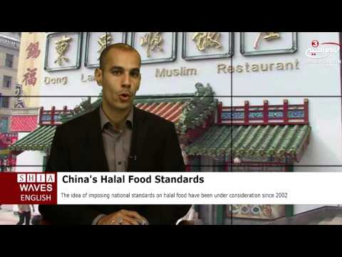 Chinese Officials Call for National Standards on Halal Food