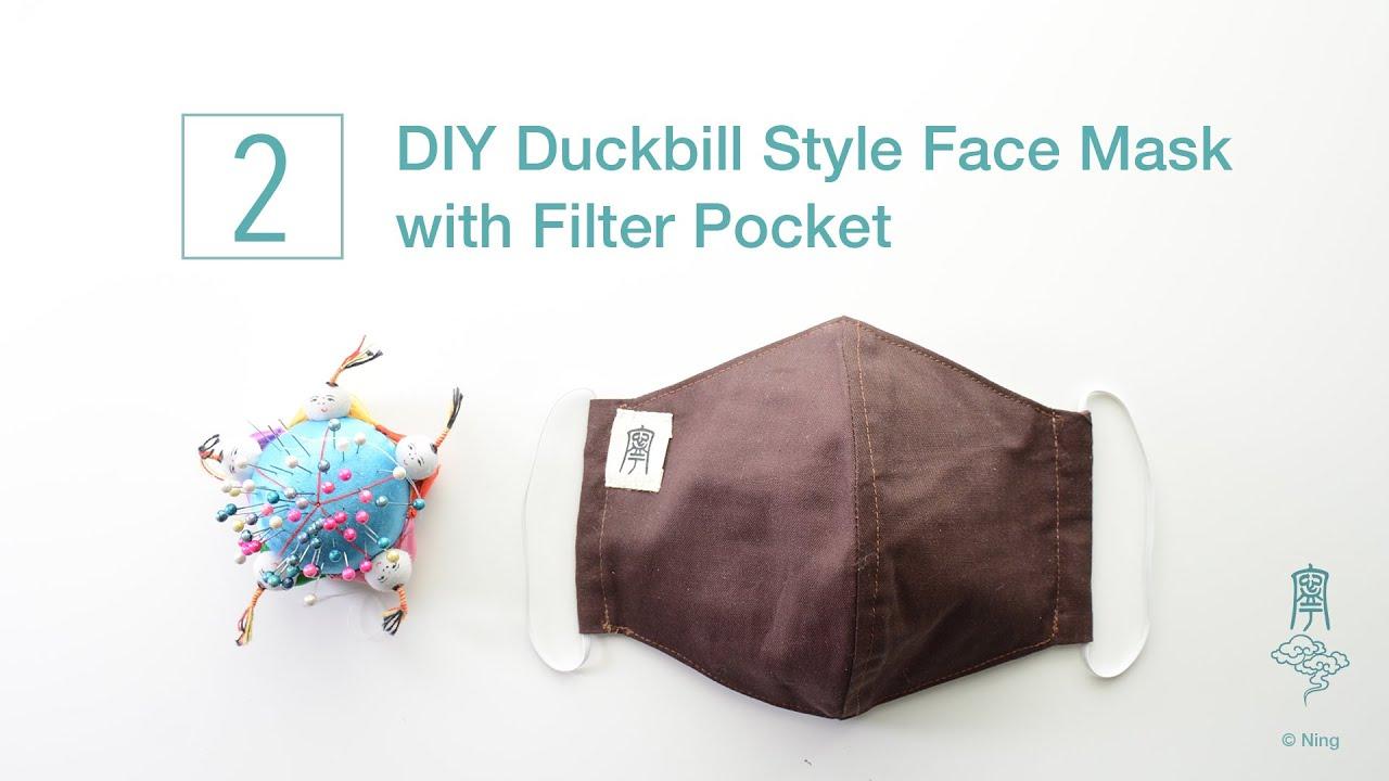 #002 【立體口罩】DIY 簡單3層立體口罩 可換濾芯 重復使用(附紙樣)DIY Easy Duckbill Face Mask with Filter Pocket(Free ...