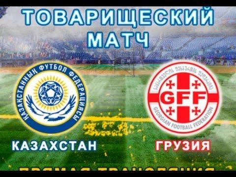 FVPA Kazakhstan vs FVPA Georgia| Товарищеский матч и тренировка| 16.05.2015
