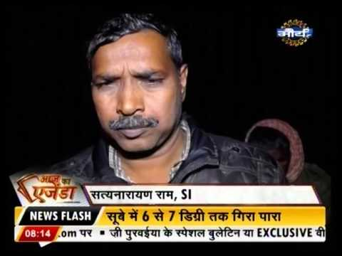 Aaj Ka Ajenda : Schools Shut Down In Patna Due To Cold