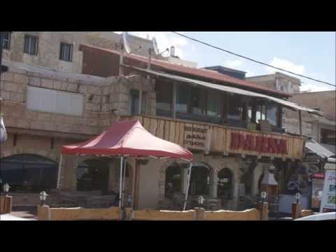 Jan's Travel Experiences: Akko: Israel